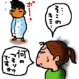 Cocolog_oekaki_2010_09_30_17_21