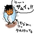 Cocolog_oekaki_2010_09_30_17_30