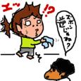 Cocolog_oekaki_2010_09_30_21_25