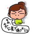 Cocolog_oekaki_2010_10_04_20_05