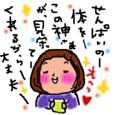 Cocolog_oekaki_2010_10_11_11_12