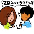 Cocolog_oekaki_2010_10_28_19_51