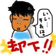 Cocolog_oekaki_2010_10_28_20_05