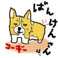 Cocolog_oekaki_2010_11_04_11_16