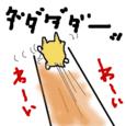 Cocolog_oekaki_2010_11_04_11_51