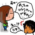 Cocolog_oekaki_2010_11_12_20_51