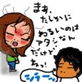 Cocolog_oekaki_2010_11_12_21_05