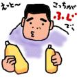 Cocolog_oekaki_2010_11_13_18_16