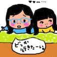 Cocolog_oekaki_2010_11_14_20_42