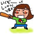 Cocolog_oekaki_2010_11_15_10_44