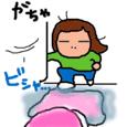 Cocolog_oekaki_2010_11_18_16_56