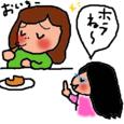 Cocolog_oekaki_2010_11_29_19_51_2