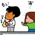 Cocolog_oekaki_2010_12_02_11_55