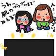 Cocolog_oekaki_2010_12_06_10_41