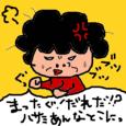 Cocolog_oekaki_2010_12_09_16_52
