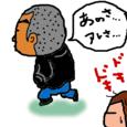 Cocolog_oekaki_2010_12_13_20_32