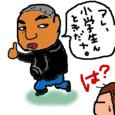 Cocolog_oekaki_2010_12_13_20_38