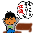 Cocolog_oekaki_2010_12_25_00_42