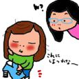 Cocolog_oekaki_2010_12_28_10_47
