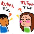Cocolog_oekaki_2011_01_16_19_39