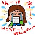 Cocolog_oekaki_2011_01_17_11_37