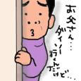 Cocolog_oekaki_2011_01_18_15_48