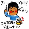 Cocolog_oekaki_2011_01_28_17_05
