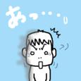 Cocolog_oekaki_2011_01_28_17_18