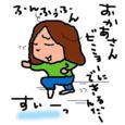 Cocolog_oekaki_2011_02_02_16_45