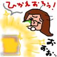 Cocolog_oekaki_2011_02_12_17_11