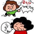 Cocolog_oekaki_2011_02_15_10_53