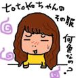Cocolog_oekaki_2011_03_07_10_53
