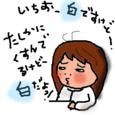 Cocolog_oekaki_2011_03_07_11_00