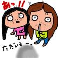 Cocolog_oekaki_2011_05_14_19_54
