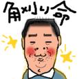Cocolog_oekaki_2011_05_14_20_14