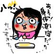 Cocolog_oekaki_2011_06_17_15_40