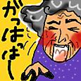 Cocolog_oekaki_2011_09_20_11_29