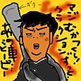 Cocolog_oekaki_2011_10_13_10_13_2