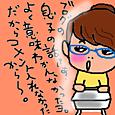 Cocolog_oekaki_2011_10_15_12_12