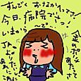 Cocolog_oekaki_2011_10_15_12_33