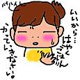 Cocolog_oekaki_2011_10_15_12_45