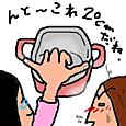 Cocolog_oekaki_2011_10_16_20_46