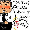 Cocolog_oekaki_2011_10_18_20_25