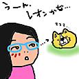 Cocolog_oekaki_2011_10_23_13_33