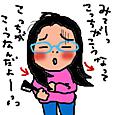 Cocolog_oekaki_2011_10_26_10_26
