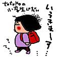 Cocolog_oekaki_2011_10_26_10_38