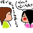 Cocolog_oekaki_2011_10_31_10_11