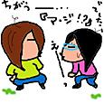 Cocolog_oekaki_2011_10_31_10_22