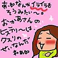 Cocolog_oekaki_2011_11_02_20_17