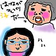Cocolog_oekaki_2011_11_07_10_00